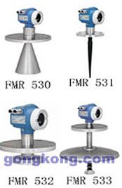 E+H(恩德斯豪斯) Micropilot S FMR 530/531/532/533 微波物位测量